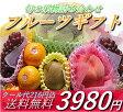【送料無料】盛り合わせ 果物セット、フルーツセットお土産北海道・沖縄送料500円10P31Aug14