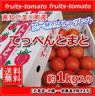 てっぺんトマト