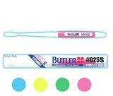 【メール便送料無料☆】【サンスター】BUTLER バトラー歯ブラシ #025S 1箱12本入(一般用/ソフト)【メール便対応1箱まで】