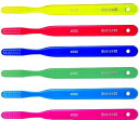[メール便送料無料]【サンスター】BUTLER バトラー歯ブラシ #222(歯肉ケア用/ウルトラソフト)1箱12本入
