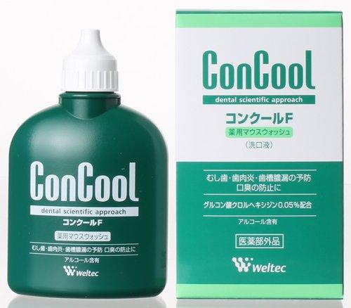 ウェルテック コンクールF 100ml【医薬部外品】