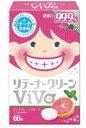 リテーナークリーン ViVa/60錠 洗浄剤【ゆうパケット不可】