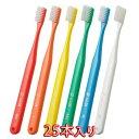 オーラルケア キャップ 歯ブラシ