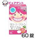 リテーナークリーン ViVa/60錠 洗浄剤