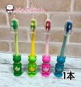 カエル 歯ブラシ 吸盤/スタンディング歯ブラシ 子供 キャラクター歯ブラシ