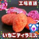 【ピュアレ】いちごティラミスチョコ405g
