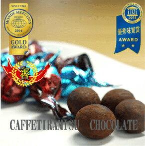 ピュアレ コーヒーティラミスチョコレート