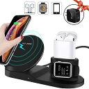 Miuly Qi ワイヤレス充電器 iPhone/Apple Watch/Airpods 3 in 1 同時 アップルウォッチ 4/3/2/1 充電器 急速 7.5W 10W 充電スタンド QC..