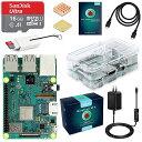ABOX Raspberry Pi 3 Model b ラズベリーパイ 3 b+ MicroSDHCカード16G/NOOBSシステムプリインストール/カードリーダ/簡単に取り付けクリアケース/ 5V/3A スイッチ付電源/高品質HDMIケーブルライン/ヒートシンク/日本語取扱説明書