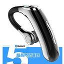 е╪е├е╔е╗е├е╚ Bluetooth V5.0 ╩╥╝к, ─╢─╣╗■┤╓─╠╧├ едефе█еє,епеъевд╩ HD ─╠╧├, ╢п╬╧д╩е╬еде║енеуеєе╗еъеєе░,CSRе┴е├е╫┼ы║▄ бве▐едеп╞т┬в е╧еєе║е╒еъб╝─╠╧├бдScms-tбдемеще▒б╝бвiOS, android, Windows┬╨▒■
