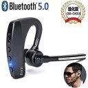 б┌2019║╟┐╖┐╩▓╜╚╟ Bluetooth 5.0+CSRб█Bluetooth е╪е├е╔е╗е├е╚ 5.0 RACE еяедефеье╣ е╓еыб╝е╚ееб╝е╣ е╪е├е╔е╗е├е╚ ╞№╦▄╡╗┼ме▐б╝еп╝ш╞└╔╩ ╝к│▌д▒ CSRе┴е├е╫ CVC8.0е╬еде║енеуеєе╗еъеєе░┼ы║▄ е╧еєе║е╒еъб╝─╠╧├ ║╕▒ж╝к╖є═╤ ╣т▓╗╝┴ ╝ї╧├┤я▓є┼╛ ╞№╦▄╕ь╝ш░╖╜ё б┌╣їб█