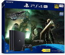 PlayStation 4 Pro FINAL FANTASY VII REMAKE Pack(HDD:1TB)ファイナルファンタジー7 PS4 CUHJ-10036