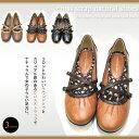 シューズ 森ガール 靴 パンプス ナチュラル カジュアル 【02P28Sep16】