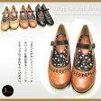シューズ 森ガール 靴 パンプス ナチュラル カジュアル【02P18Jun16】