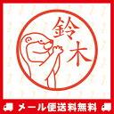 【メール便送料無料】イラスト入りネーム印(シャチハタタイプ)...