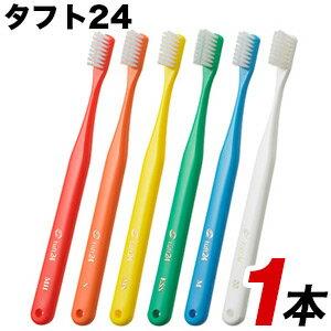 オーラルケア 歯ブラシ ハブラシ キャップ ハミガキ 歯みがき