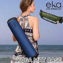 ヨガマット ケース eka メッシュタイプ 4mm 6mm 8mm 10mm エカ 【送料無料】 おしゃれ おすすめ マットバック バッグ 持ち運び バッグ