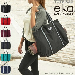 【送料無料】eka トートバッグ エカ ヨガバッグ 収納 カバン 持ち運び