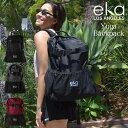 【キャッシュレス5%還元】エカ eka ヨガバックパック ヨガ バッグ ヨガマット ケース ヨガバッグ マットバッグ 収納 カバン 送料無料
