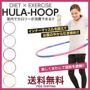 ダイエット クーポン 引き締め エクササイズ 組み立て