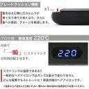 ヘアアイロン ストレート【クーポンで100円OFF】【...