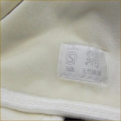 職人のこだわり最高級マザータッチシルク毛布
