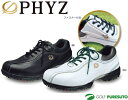 Shph321