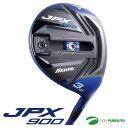 【即納!】ミズノ JPX900 フェアウェイウッド 0rochi Blue Eye F カーボンシャフト[Mizuno]【あす楽対応】【送料無料】