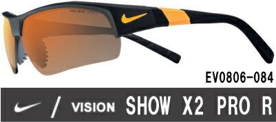 【即納!】ナイキ ヴィジョン SHOW-X2 PRO R サングラス EV0806-084(交換レンズ付き)[NIKE VISION プロ] 【対応】