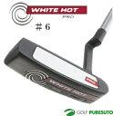 Whitehotpro61