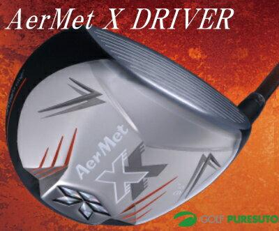 ルーツゴルフ アーメットX ドライバー クロムオレンジシャフト[ROOTS GOLF AerMet エックス]【■R■】