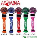 本間ゴルフ フェアウェイウッド用ヘッドカバー HE-3406[HONMA]【■Ho■】