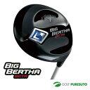 【即納!】キャロウェイ BIG BERTHA BETA ドライバー AIR SPEEDER FOR BIG BERTHAカーボンシャフト[日本仕様][ビッグバーサ ベータ callaway]【あす楽対応】