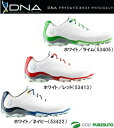 Dnashoes1