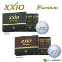 Xxiopremiumball1