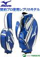 ミズノ キャディバッグ ツアースタイル ワールドモデル レプリカ 5LJC150200 ホワイト×ネイビー[Mizuno]【■M■】