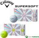 【即納!】【日本仕様】キャロウェイ スーパーソフトボール 1ダース[Callaway SUPER SOFT]【あす楽対応】