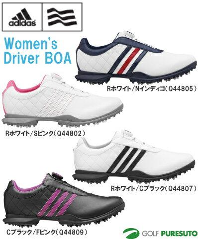 【即納!】【レディース 女性】【日本仕様】アディダス ウィメンズ ドライバーボア ゴルフシューズ Q448** [adidas golf DRIVER BOA WI952 Q44802 Q44805 Q44807 Q44809 女性用][送料無料]【あす楽対応】