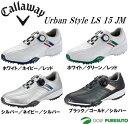 Urbanstylels151