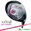 Xxio8clldyfw001