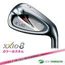 Xxio8ldyctir001