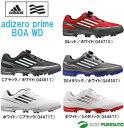 【即納!】【日本仕様】アディダス adizero prime Boa WD ゴルフシューズ メンズ[adidas アディゼロ プライム ボア 靴]