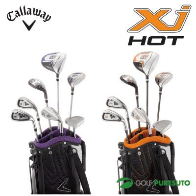 【即納!】キャロウェイ Xj HOT ジュニアセット(W#1、W#3、5H、I#7、I#9、SW、Putter+キャディーバッグ)全8点セット[日本仕様]【初心者】【クラブセット】【ゴルフ】【ゴルフセット】【あす楽対応】