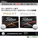 【即納!】【日本正規モデル】タイトリスト NEW PRO V1/PRO V1x[プロ ブイ1/プロ ブイ1X] ゴルフボール 1ダース(12球入)[Titleist 2015年モデル]【あす楽対応】