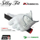 【即納!】キャスコ 天然皮革 Silky Fitゴルフグローブ GF-14252 左手用(キャデットサイズ)[シルキーフィット]【あす楽対応】