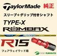【スリーブ+グリップ装着モデル】テーラーメイド R15 フェアウェイウッド用 シャフト単体 Fujikura ROMBAX Type-X モデル【■Tays■】