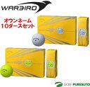 Warbird1510dz1