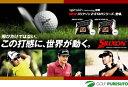 【即納!】ダンロップ スリクソン NEW Z-STAR/NEW Z-STAR XV ゴルフボール 1ダース(12球入)【2015年モデル ダブルナンバー】【あす楽対応】