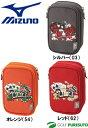 ミズノ ゴルフ 多機能ポーチ 5LJD150200 [Mizuno Golf]【■M■】