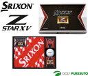【即納!】ダンロップ スリクソン Z-STAR XV ボールギフトセット GGF-F1057 [Dunlop SRIXON]【あす楽対応】